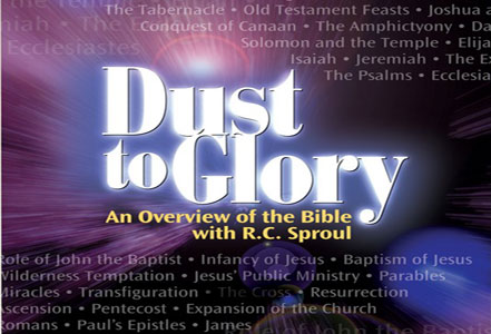 Dust to Glory-New Adult Sunday School Series