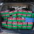 Samaritan's Purse Operation Christmas Box